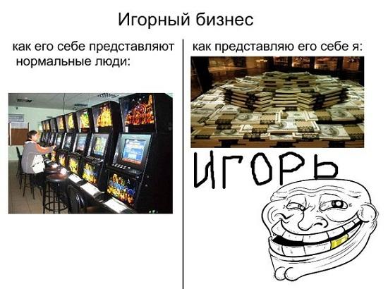 приколы покер фейс