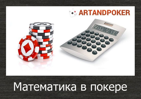 комбинации в покере картинки на весь экран