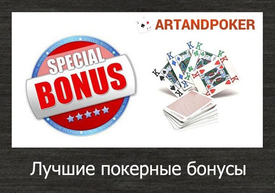 1хбет бездепозитный бонус казино oracul