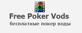 Freepokervods