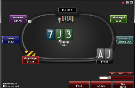 PokerStars-layout13