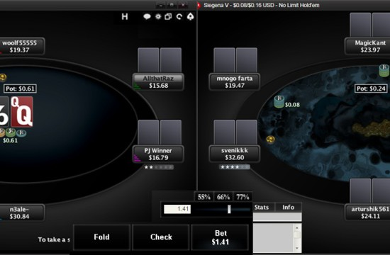 PokerStars-layout14