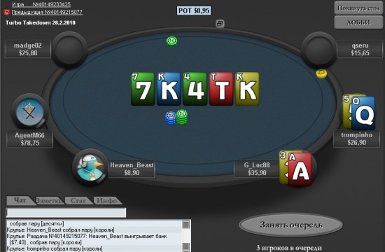 PokerStars-layout4