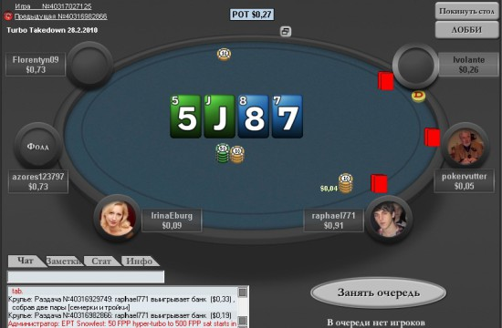 PokerStars-layout5