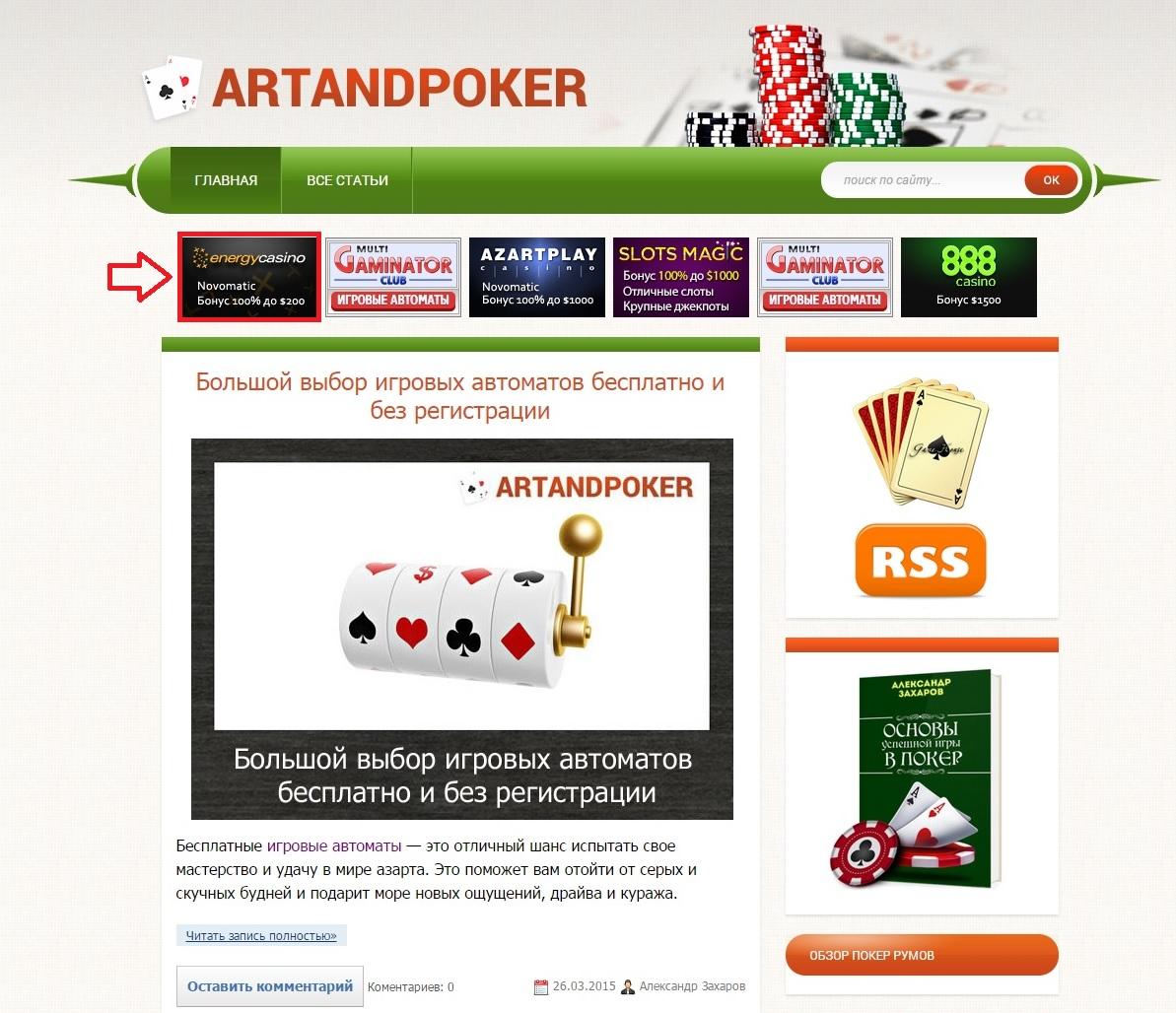 Новые онлайн-казино – Лучшие онлайн-казино, запущенные в этом году