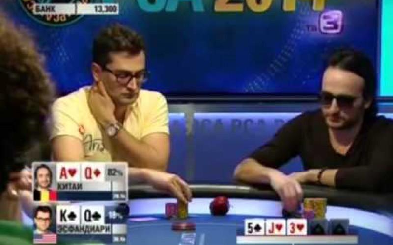 Почему покер по тв такой интересный?