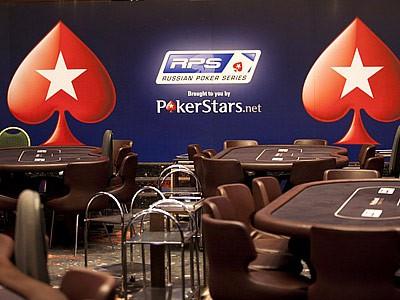 Третий день турнира pokerstars RPS