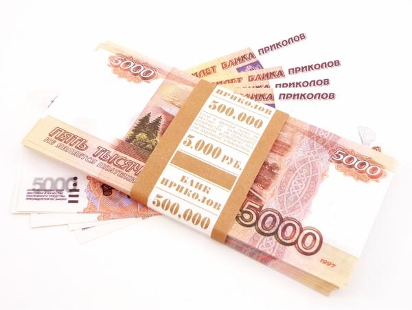 куча денег рубли