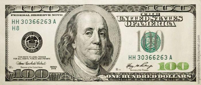 сто долларов покер мира