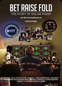 Бет Рейз Фолд Фильмы про покер