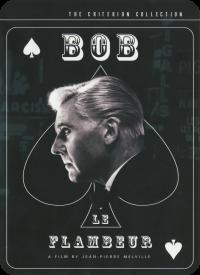 Боб-счастливчик Фильмы про покер