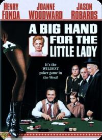 Фильмы про покер Большой куш для маленькой леди