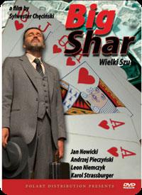Фильмы про покер Великий Шу