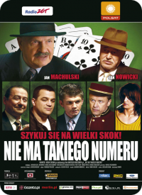 Фильмы про покер Не существует такого номера
