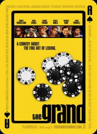 Фильмы про покер Штука