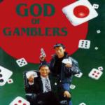 Бог игроков смотреть онлайн фильм про покер 1989 года