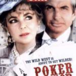 Покер Алиса смотреть онлайн фильм про покер 1987 года