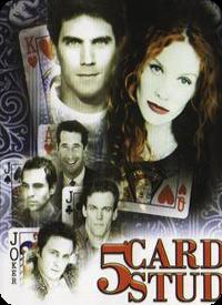 Пятикарточный стад покер смотреть онлайн фильм про покер