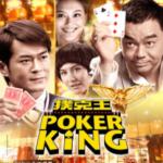 Король покера смотреть онлайн фильм 2009 года