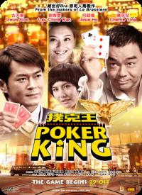 Король покера смотреть онлайн фильм