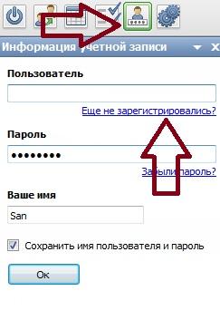 микого регистрация