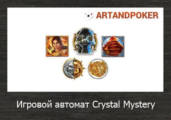 Игровой автомат Crystal Mystery обзор слота