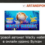 Игровой автомат Wacky water's в онлайн казино Вулкан
