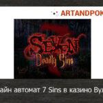 Игровой автомат 7 Sins в казино Вулкан