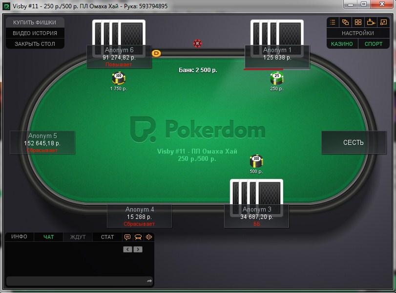 играть онлайн покер техас