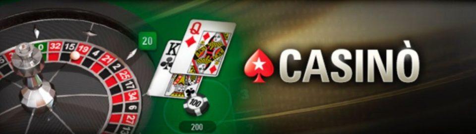 скачять покер старс