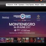 Покер Клаб Менеджмент — организация оффлайн турниров