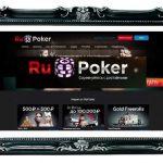 Зеркало официального сайта RuPoker