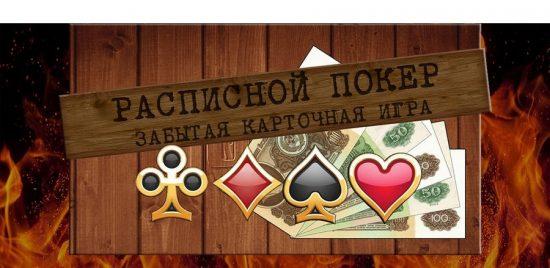 Покер скачать костях игра торрент через на бесплатно
