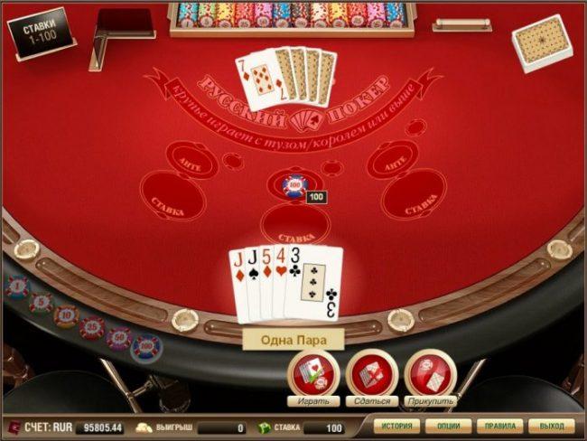 Термин казино на русском казино 0.01 wmz