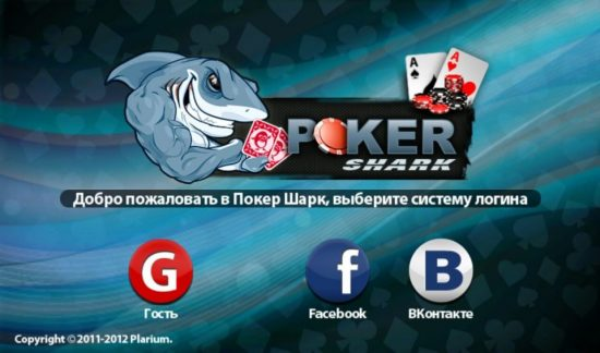 Waitclab казино