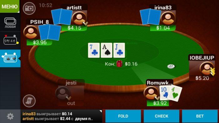 Покер онлайн играть на андроид игровые автоматы пирамида играть бесплатно без регистрации