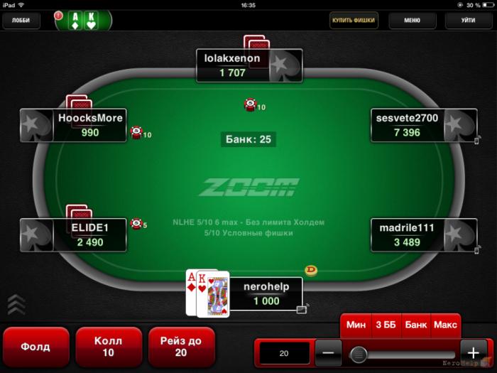 в онлайн мобильном покер