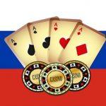Обзор Российских покер румов