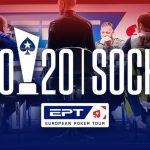 EPT 2020 в Сочи